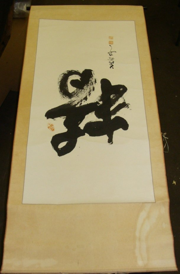 Abstract Japanese Watercolor Scroll Signed