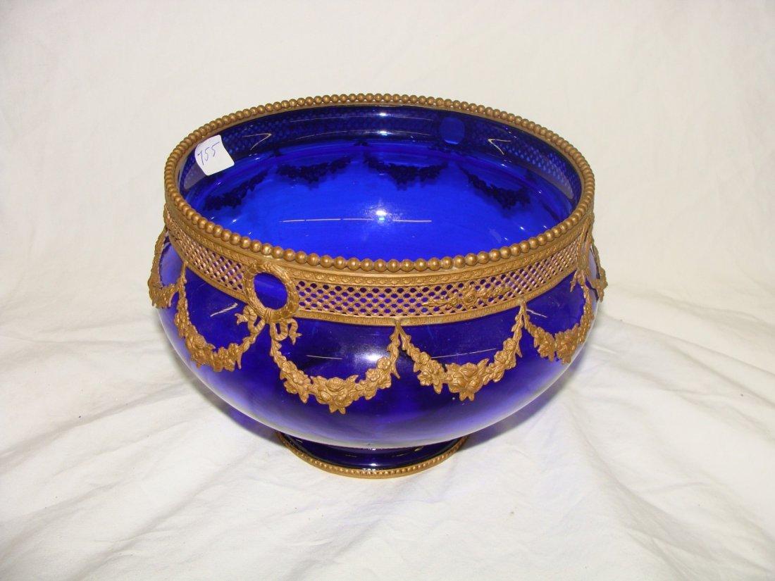 Cobalt Blue Glass Center Bowl w Copper Swag Trim