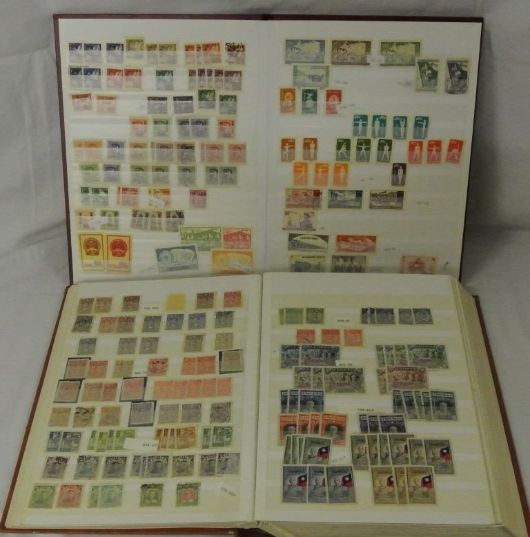 People's and Republic of China Stamp Collections