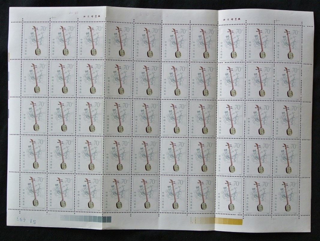 PRC China Scott 1837 Sheet of 50 VF OG NH SCV.$1450