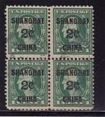 U.S. Scott K1 F-VF Rare Used Block of 4 SCV.$375