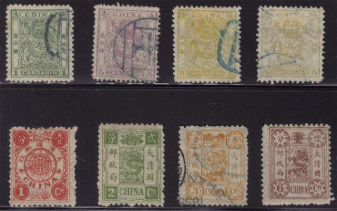 Rare Stamps Covers & Collections Auction #122 Prices - 811