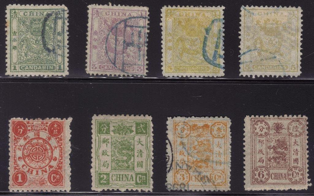 Rep. of China (8)Diff. Earlies Scott 10//21 SCV.$882+