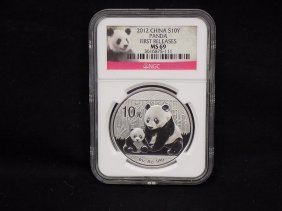 China 2012 Panda Coin Ngc Ms 69 S10y First Releases