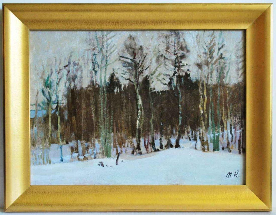 Mark Kremer (Russian, b. 1928) Oil on Board Twilight