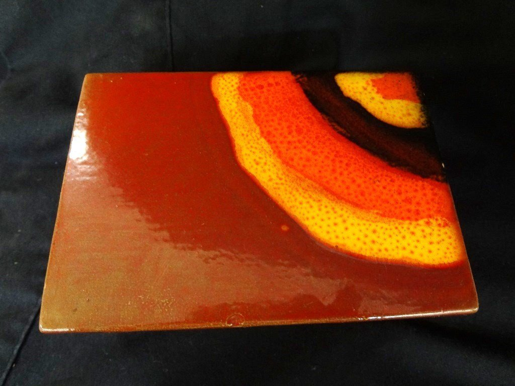 Mid Century Modern Ashtray Pottery Group of (4) Made in - 2
