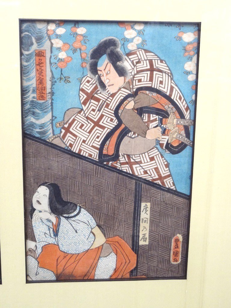 Japanese Woodblocks Matted and Framed (3) Samurai and - 4