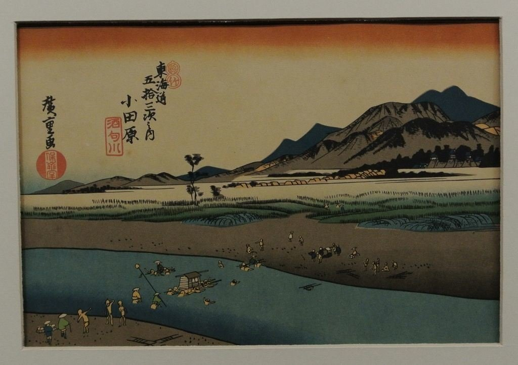 Utagawa Hiroshige (1797-1858) Wood Block Print