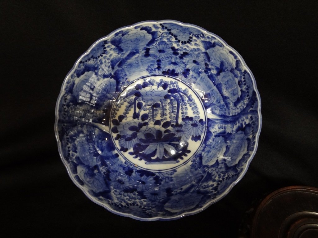 Blue and White Japanese Porcelain Bowl - 2