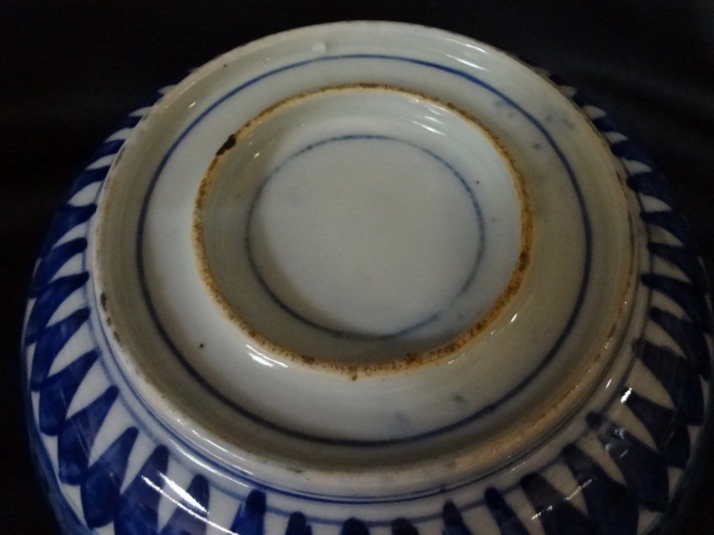 Blue and White Japanese Porcelain Bowl - 5