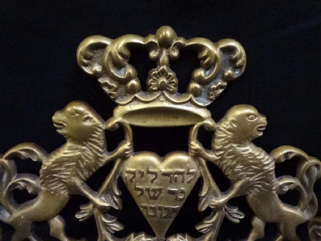 19th century Brass Menorah Lion Motif - 2