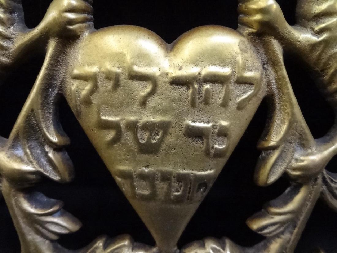 19th century Brass Menorah Lion Motif - 3