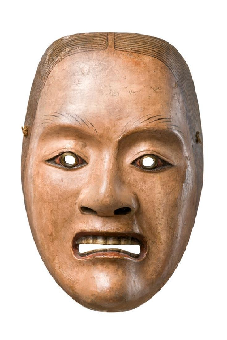 """Mask of the """"No"""" theatre - Japan1"""