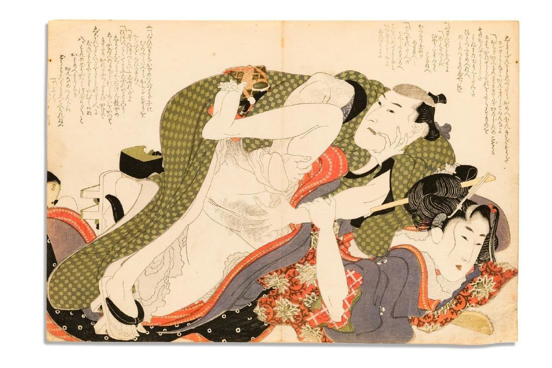 """Three erotic scenes (""""shunga"""") - Hokusai, Katsushika"""