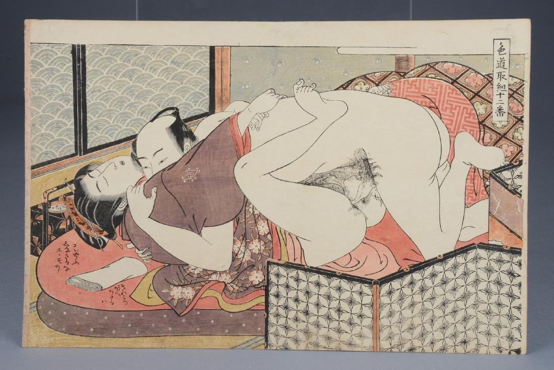 "Two erotic scenes (""shunga"") - Koryusai, Isoda (active"