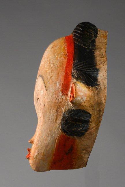 """Mask """"okuyi"""" - Gabon, Punu - 2"""