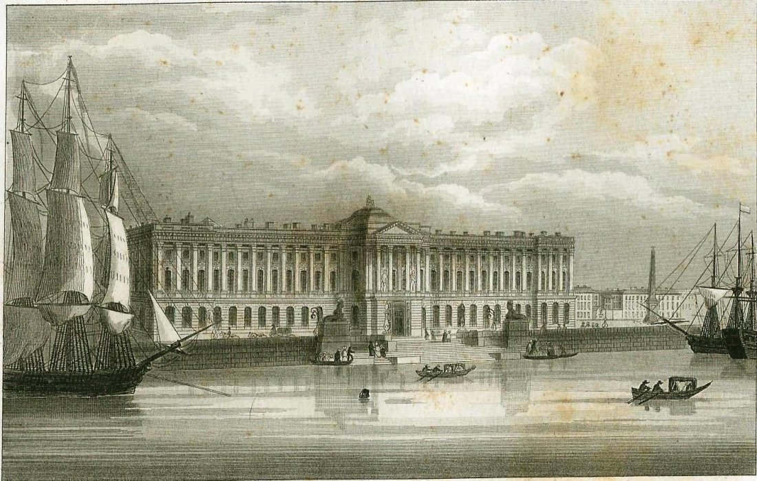 The Academy of Fine Arts. Russia. 1852.
