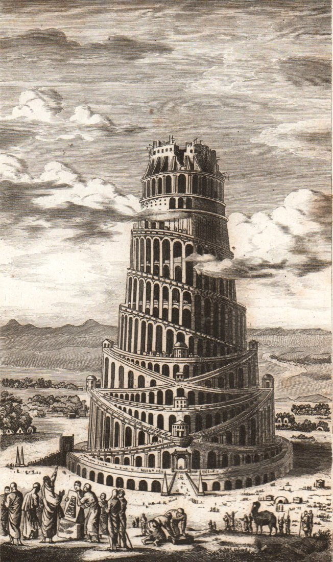 Tower of Babel. Holy Land. 1859.