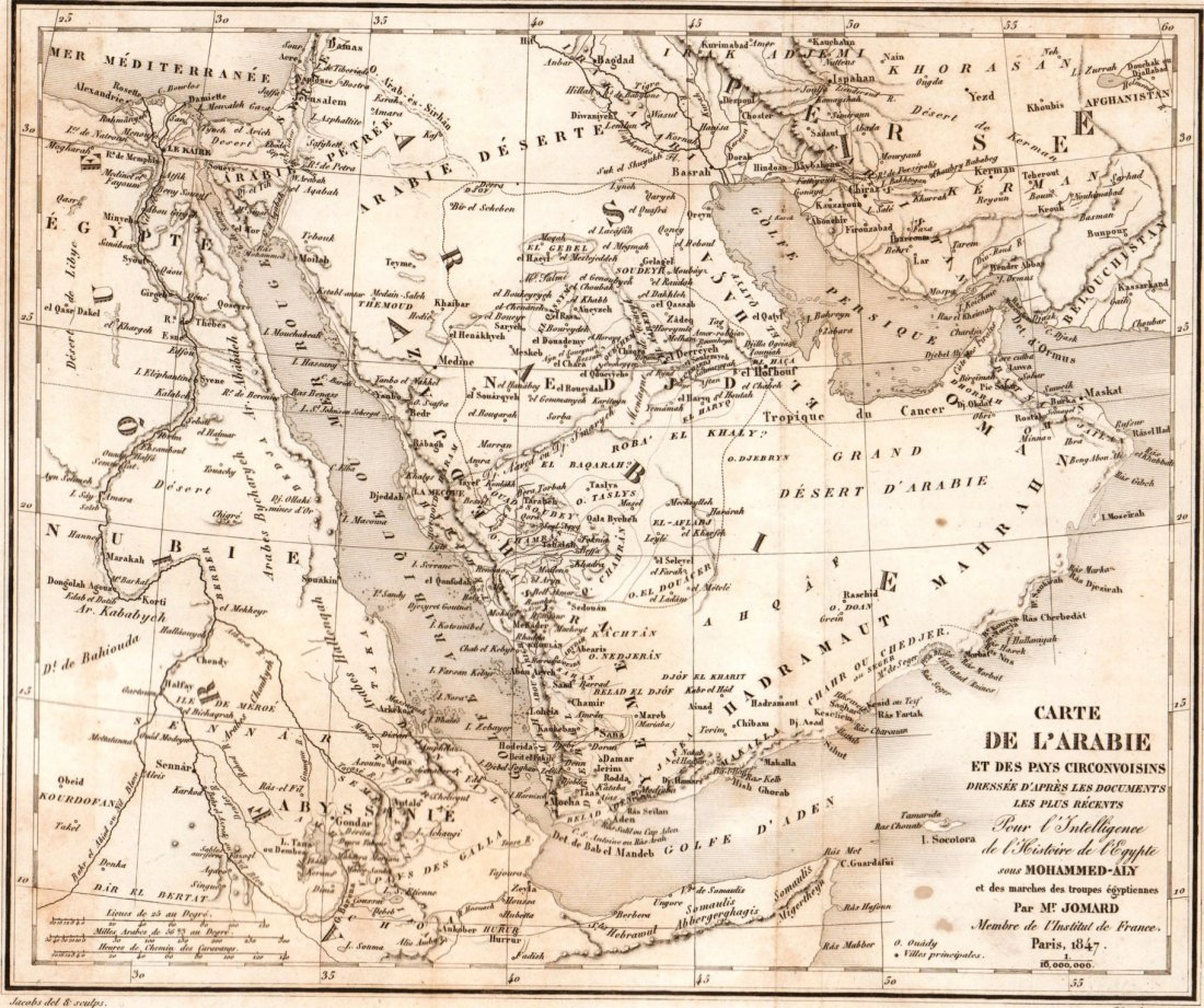 Map of Arabia and the surrounding countries. 1847.