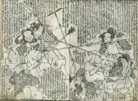 Fight. Japan. 1850-1890.