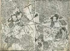 Fight JAPAN 18501890