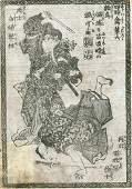 Two Samurai fighting JAPAN 18501890