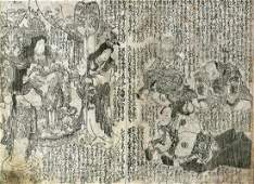 Expressing an respect for the Empress JAPAN 18501890
