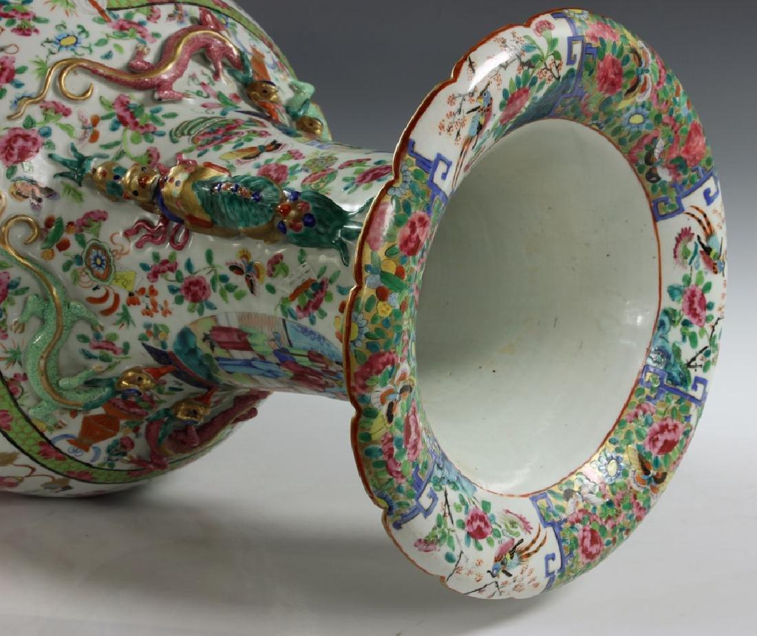 Large Rose Medallion Vase - 10