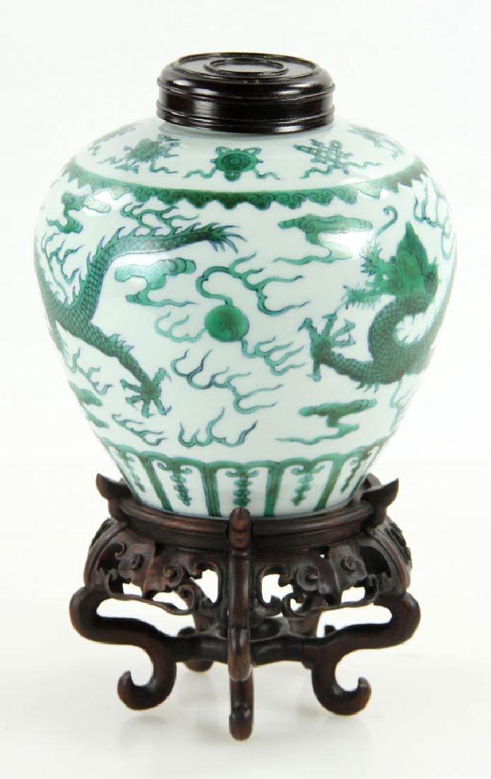 Chinese Qianlong Famille Verte Porcelain Jar - 2
