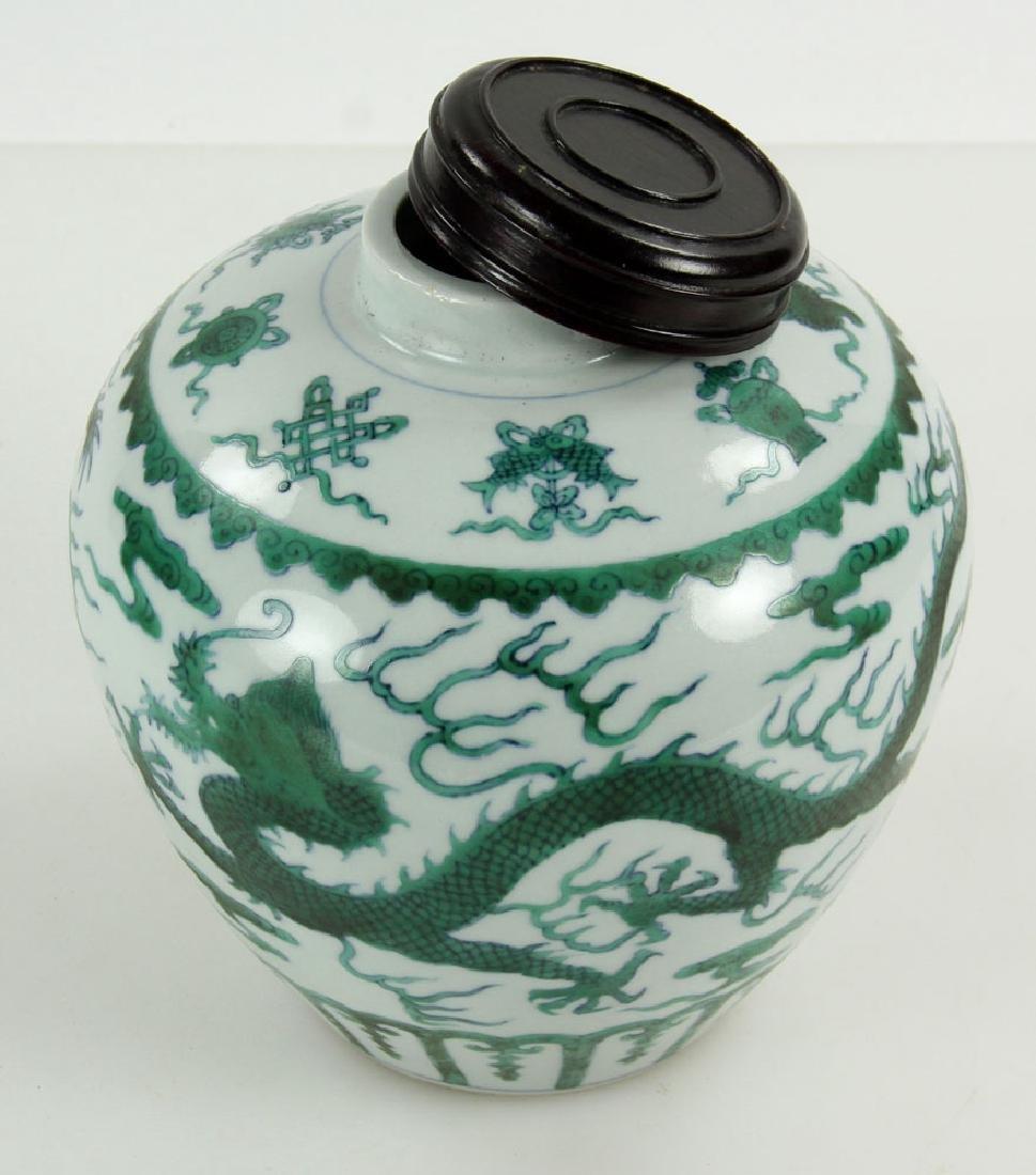 Chinese Qianlong Famille Verte Porcelain Jar - 5