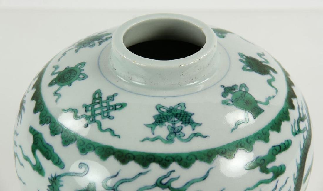 Chinese Qianlong Famille Verte Porcelain Jar - 6