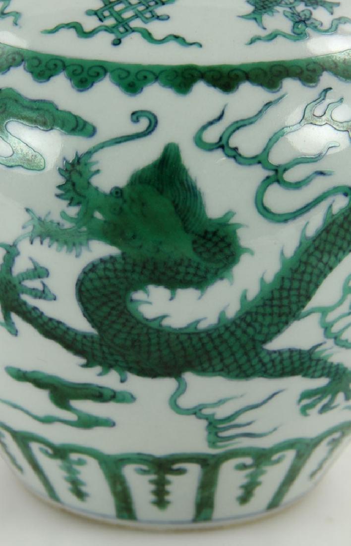 Chinese Qianlong Famille Verte Porcelain Jar - 7