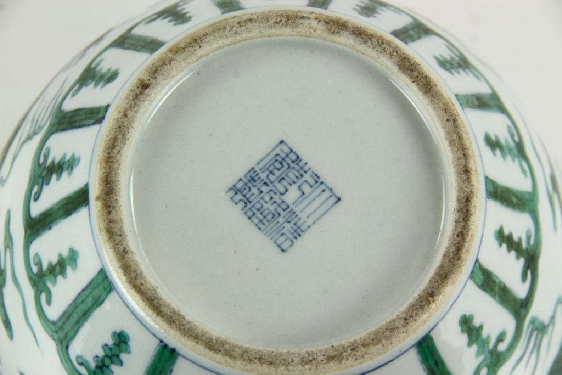 Chinese Qianlong Famille Verte Porcelain Jar - 8