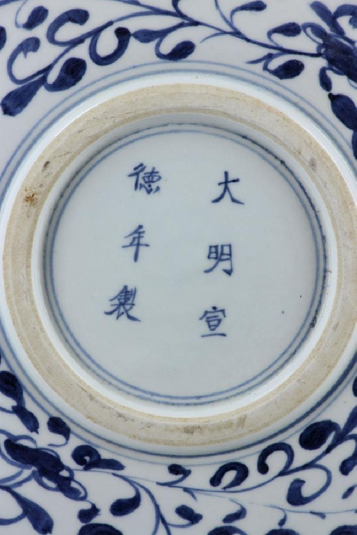 Antique Ming Dynasty Charger - 4