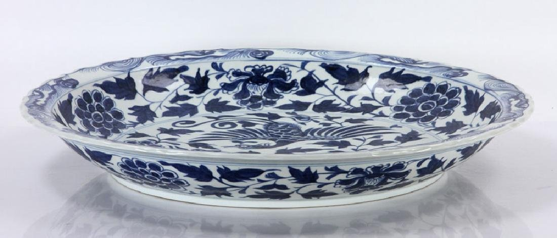 Antique Ming Dynasty Charger - 9