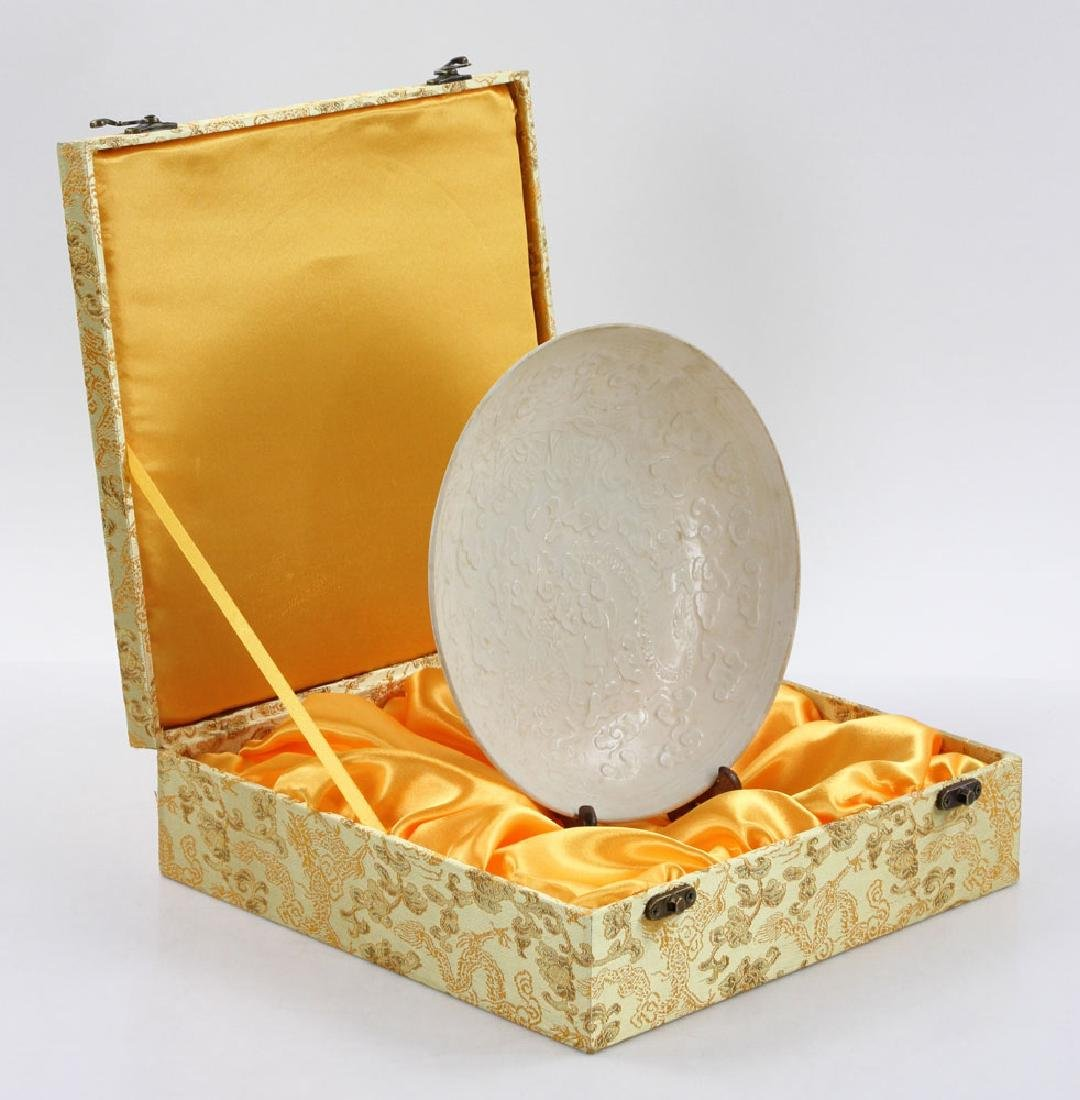 Chinese Ding Ware Style Dish - 3