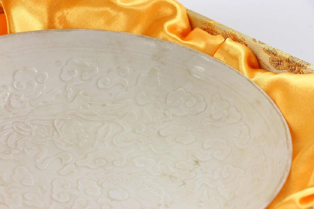 Chinese Ding Ware Style Dish - 5