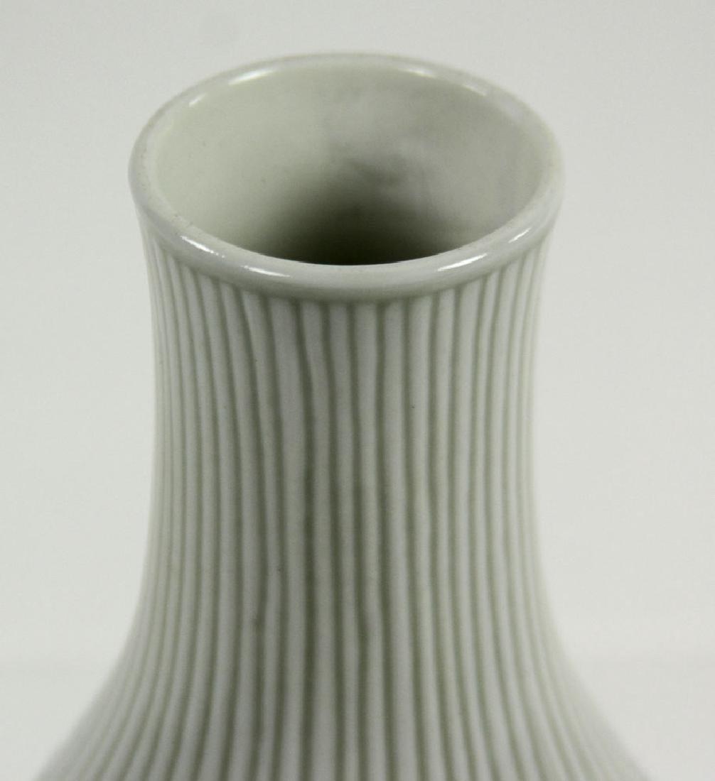 Chinese Olive Shape Blue and White Vase - 8