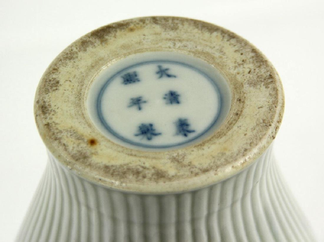 Chinese Olive Shape Blue and White Vase - 9