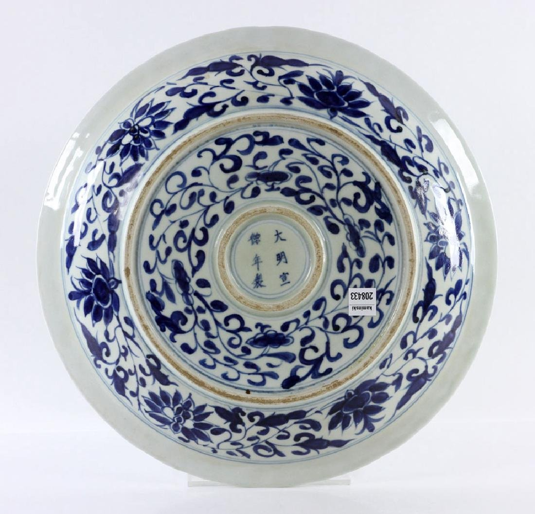 Chinese Blue and White Platter - 2