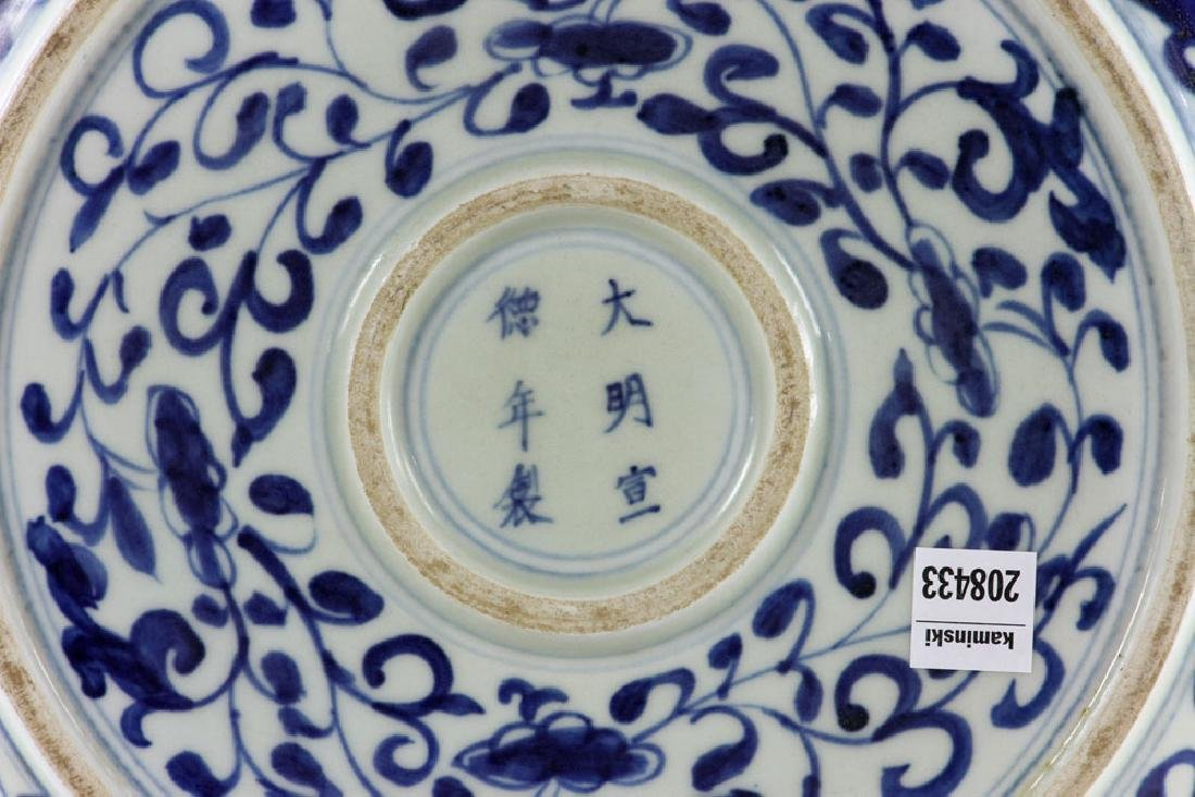 Chinese Blue and White Platter - 3