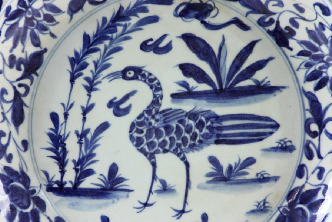 Chinese Blue and White Platter - 5