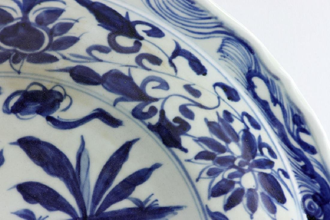 Chinese Blue and White Platter - 6