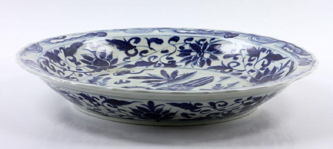 Chinese Blue and White Platter - 7