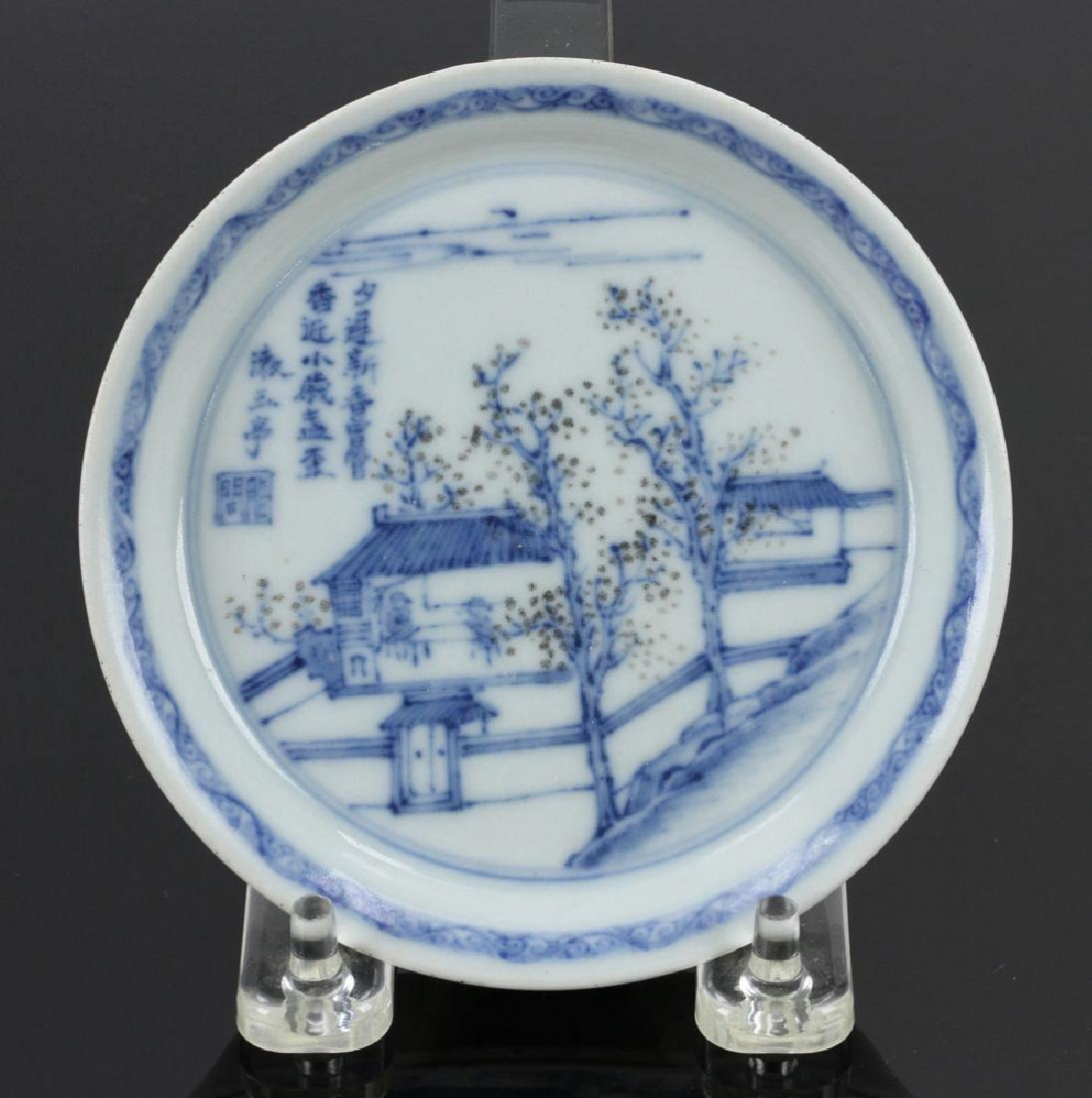 Chinese Decorative Dish