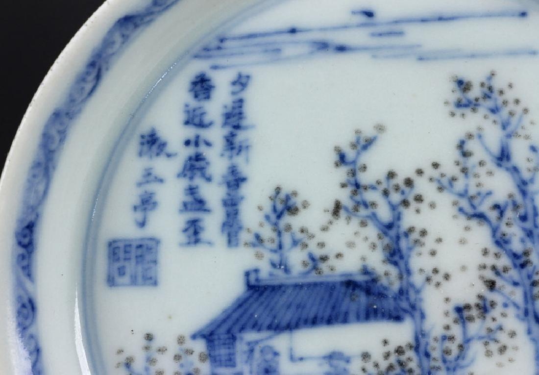 Chinese Decorative Dish - 4