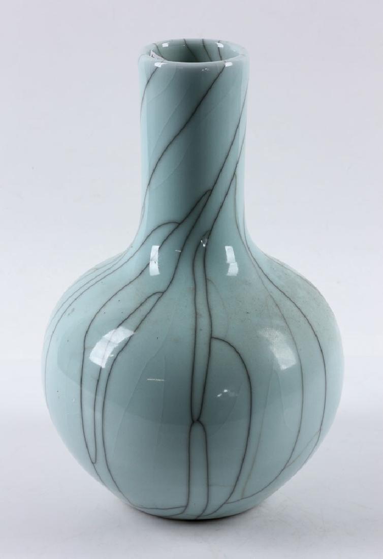 Chinese Crackleware Celadon Vase - 2
