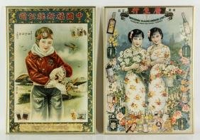 Two Chinese Advertisement Posters