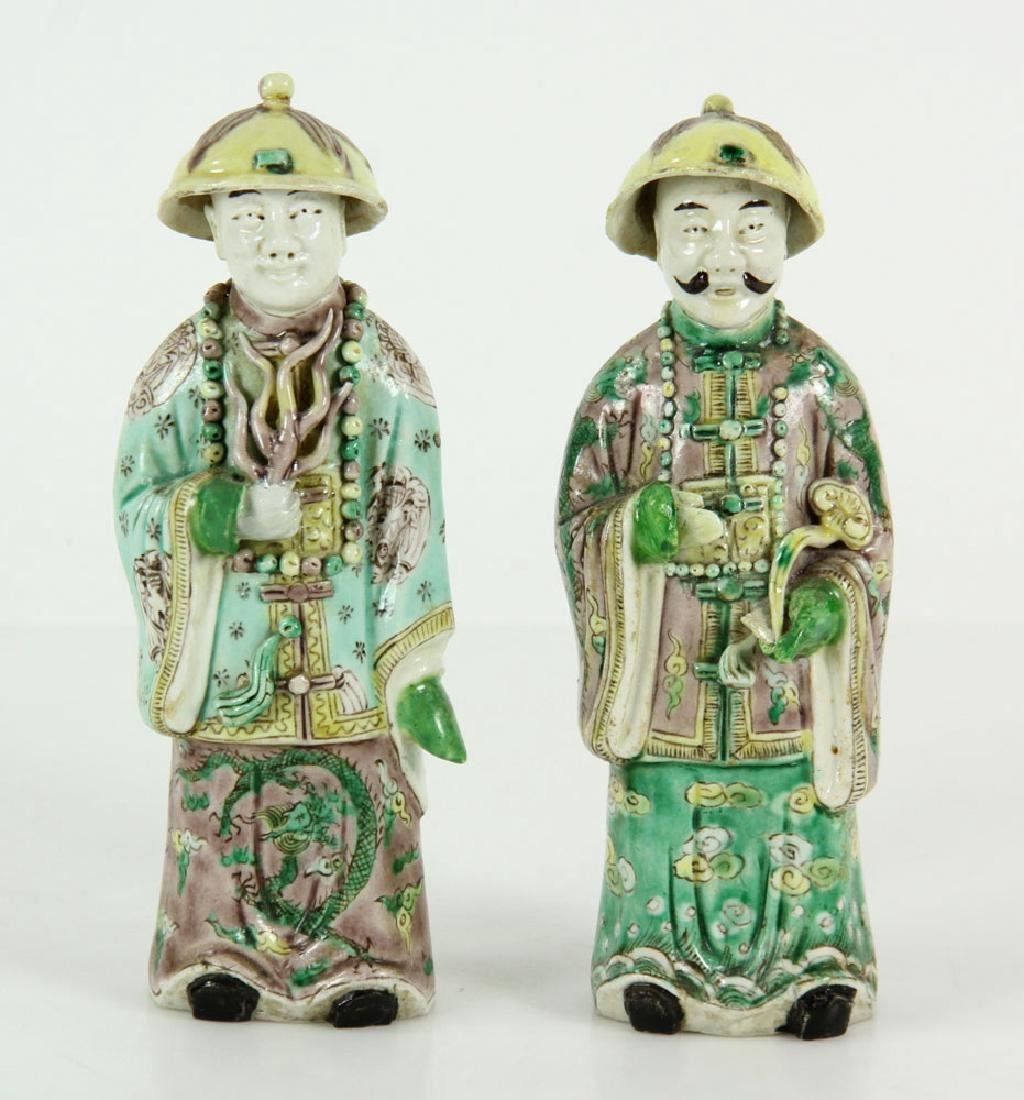 Collection of Chinese Porcelain Items - 2