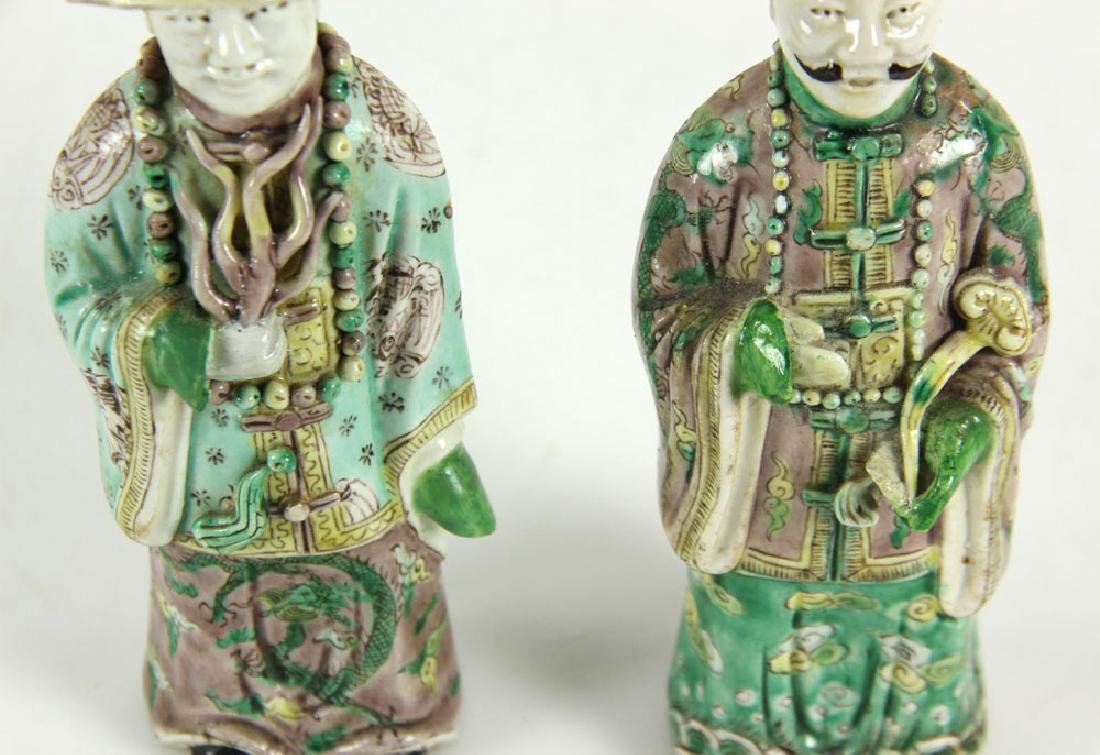 Collection of Chinese Porcelain Items - 4